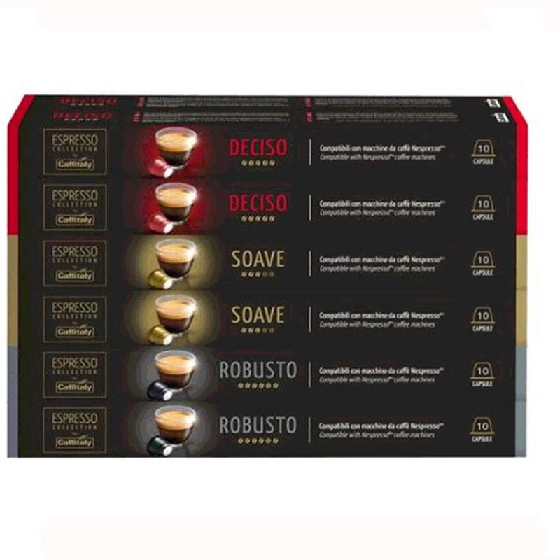 W122572 Caffitaly 120 顆膠囊咖啡組 含3種口味 (適用Nespresso咖啡機)