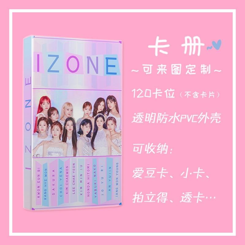 🌷封面卡冊 卡冊 收藏卡冊🌷IZ*ONE IZONE