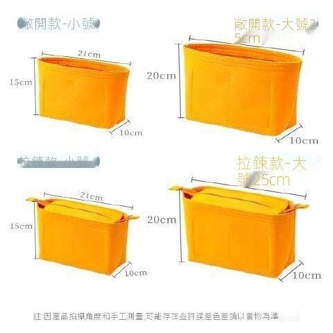 LV neonoe 水桶包 內膽包  /內襯包 LV speedy 25 30 包撐 包中包 收納