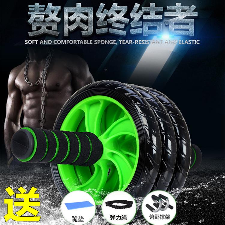 健腹輪 腹肌輪 雙輪健身輪 鍛鍊運動健身器材 家用腹肌健腹器 巨輪