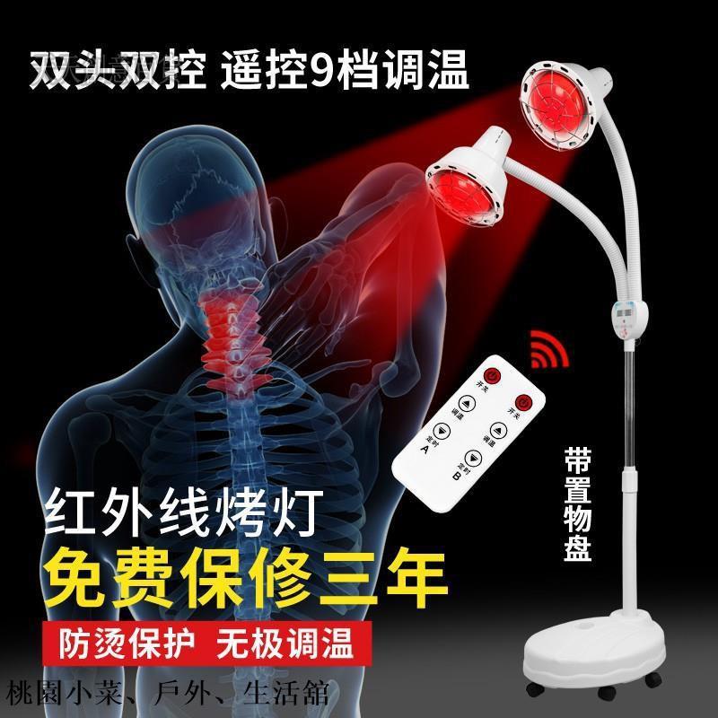 620*紅外線理療燈 烤電理療家用儀 烤燈 美容院推拿燈 紅外線按摩燈
