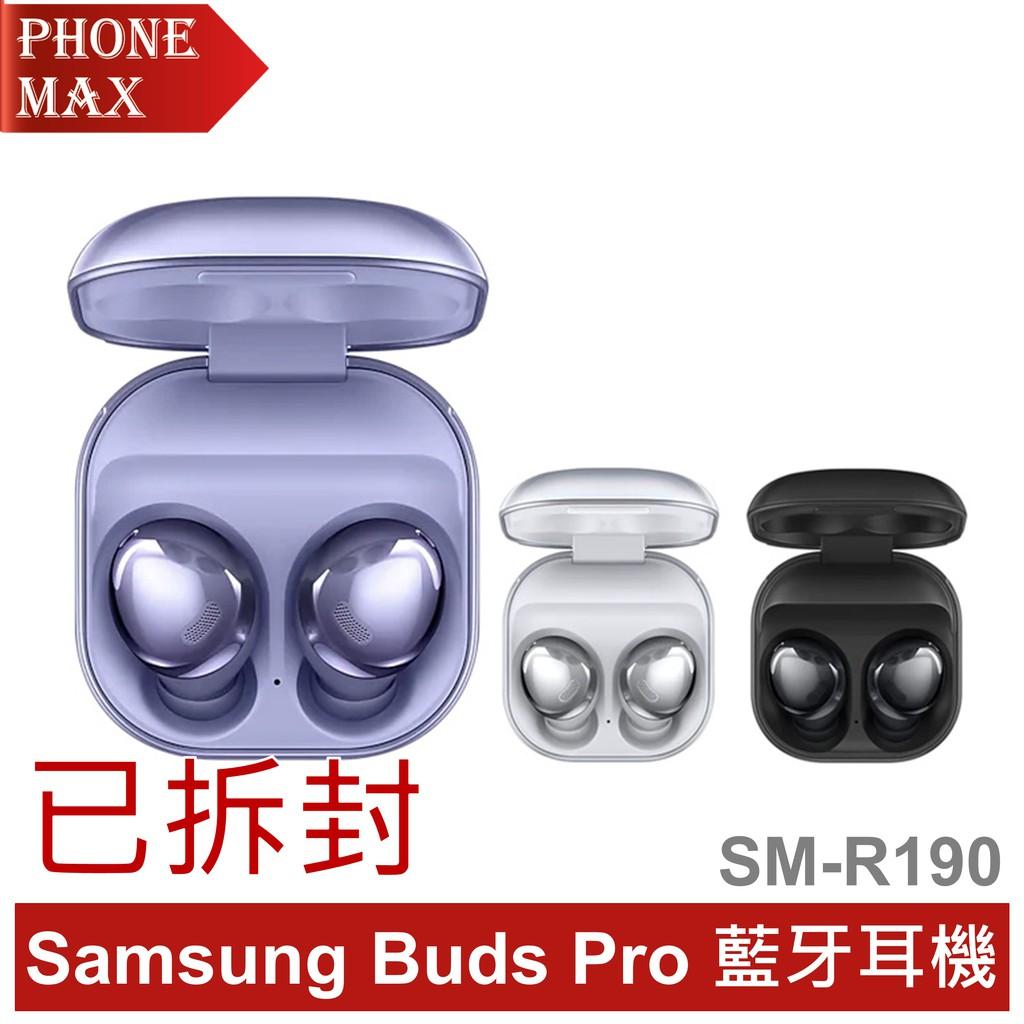 Samsung Galaxy Buds Pro R190 主動式ANC抗噪藍牙耳機 已拆封 福利機 紫色