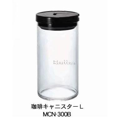 【有發票】HARIO 咖啡儲豆密封罐 800ML / 1000ML 儲物罐 密封罐