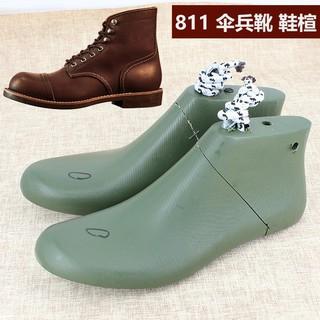 #紅翼8111傘兵靴鞋楦手工鞋模具DIY手工鞋固特異材料定制鞋楦子