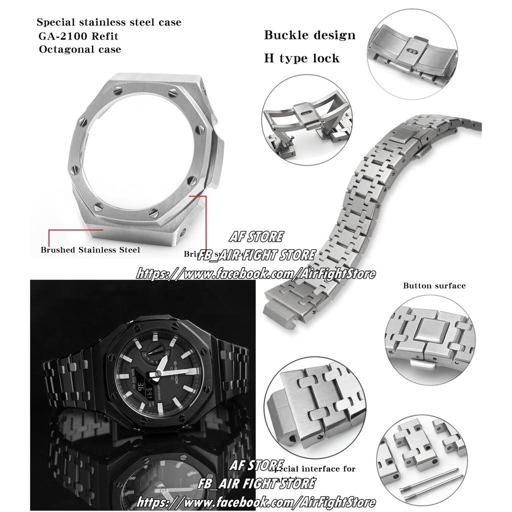 AF Store*現貨 二代AP款 G-SHOCK 改裝 不銹鋼 錶殼 錶帶 GA-2100 GA-2110 農家橡樹