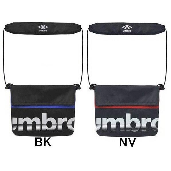UMBRO 輕量單肩背包/斜背/側背/輕量設計