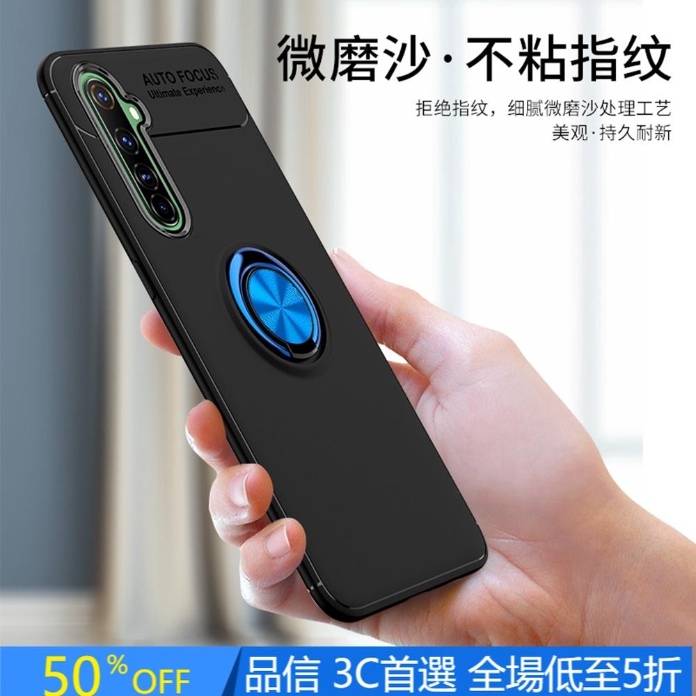 品信 矽膠軟殼手機殼 Realme X50 Pro 真我 RealmeX50 磁吸車載支架指環扣 保護殼 全包邊 手機套