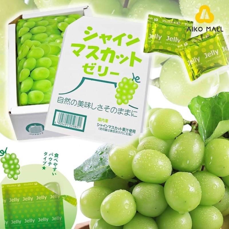 日本🇯🇵AS麝香葡萄美味果凍