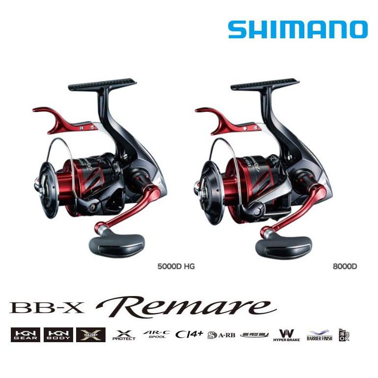 SHIMANO 18 BB-X REMARE 手煞車捲線器  [漁拓釣具]