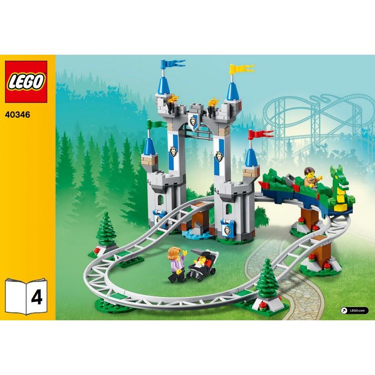 【LEGOVA樂高娃】LEGO 樂高 40346-4 雲霄飛車 下標前請詢問