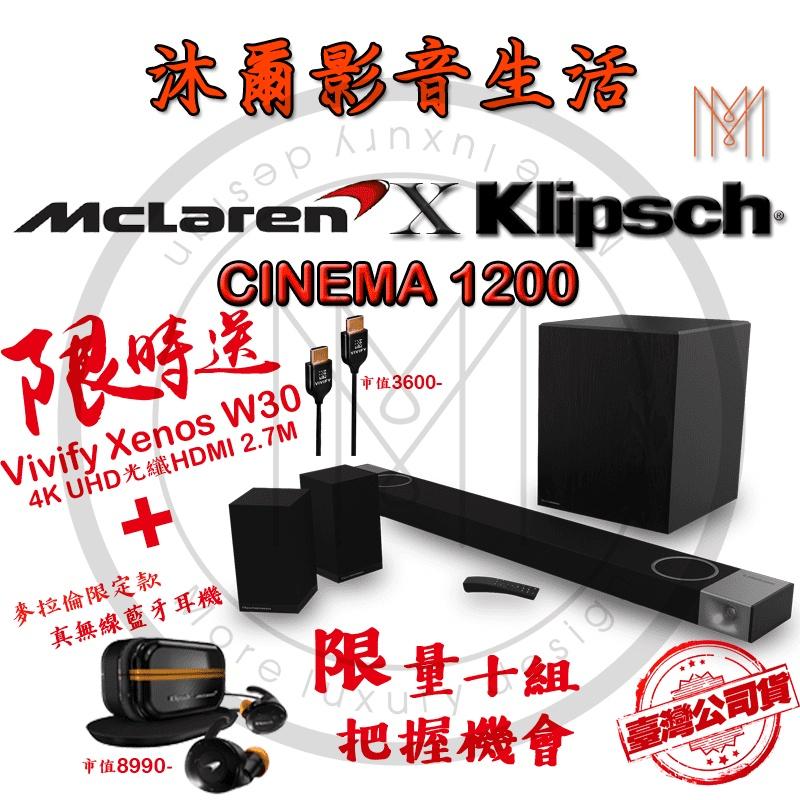 KLIPSCH Cinema1200 5.1/ Cinema 800 5.1