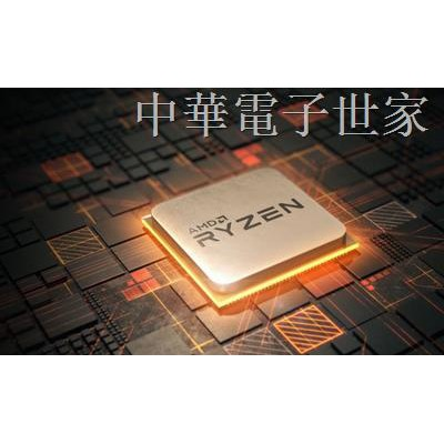 ஐ☞AMD R5 3400G 盒裝搭微星B450主板CPU套裝 APU 帶核顯 ryzen銳龍
