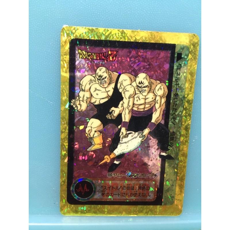七龍珠 Dragonball 萬變卡 金卡 閃卡 鑽石卡 GT NO.66