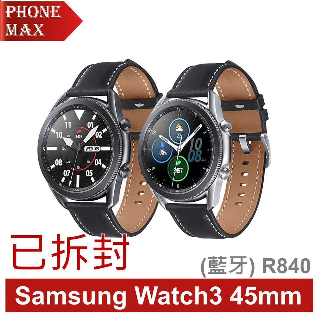 Samsung Galaxy Watch3 45mm (藍牙) R840 已拆封 福利機