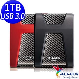 ADATA威剛HD650 1TB 2TB USB3.0 2.5吋 軍規防震行動硬碟 新北市