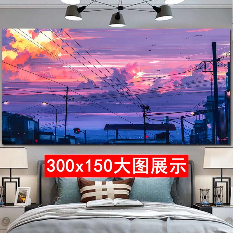 牆面掛毯 新款 日式風景街道ins背景布宿舍床頭裝飾掛布掛毯牆布都市日落黃昏