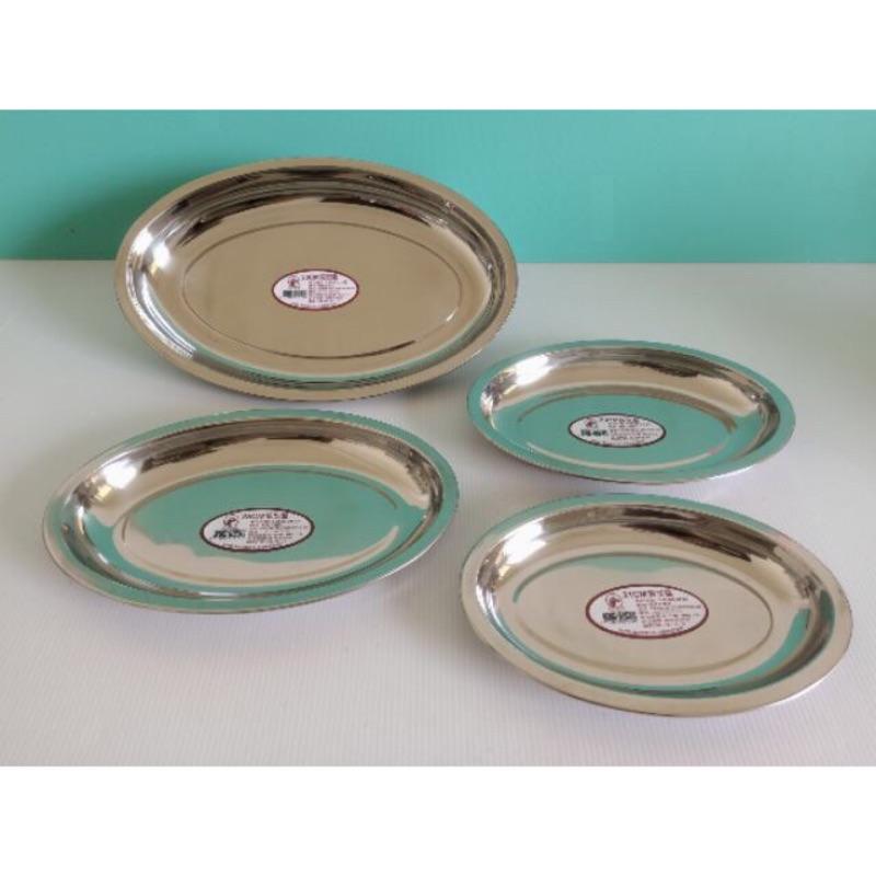 304不鏽鋼盤子 餐盤 蛋型盤 烤盤 魚盤 不鏽鋼方盤
