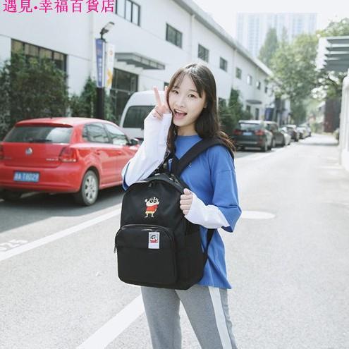 👜【免運】韓國SPAO 蠟筆小新後背包 學生書包 帆布包 動感超人 電腦包 雙肩包 背包 閨蜜包 交換禮物