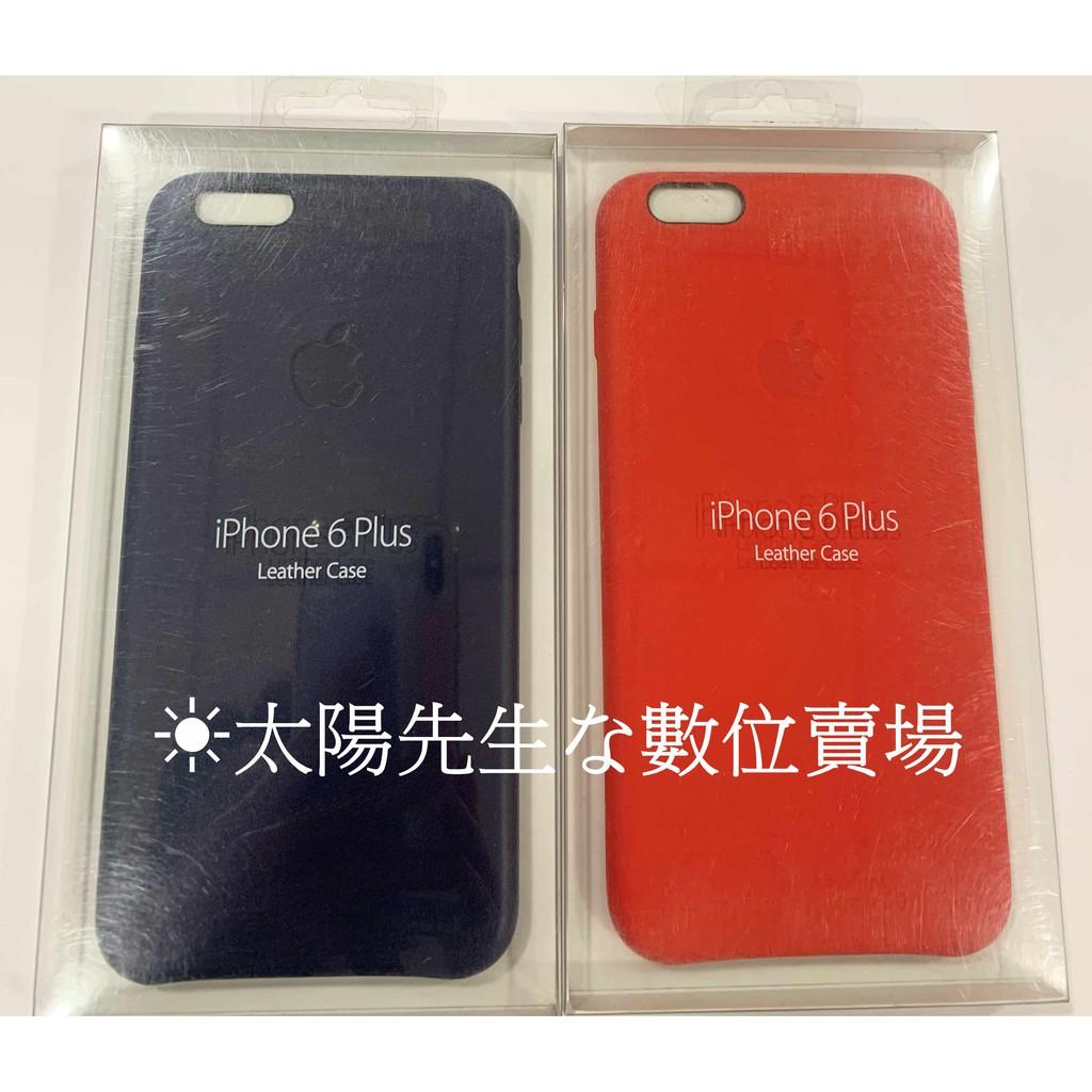 iphone 6s plus 皮質背蓋保護套 原廠 Iphone 6s Leather Case 原廠 全新