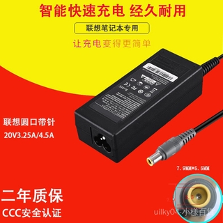 V適配器B  S495CV/ / 580 M 590480CA電源480BA490 旭日220/ U 490  筆記本 SAN 桃園市