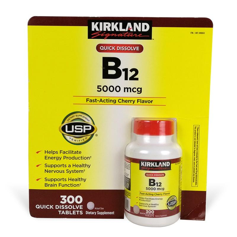 正品優選  美國原裝Kirkland Vitamin B12 5000mcg舌下含服維生素B12 300粒