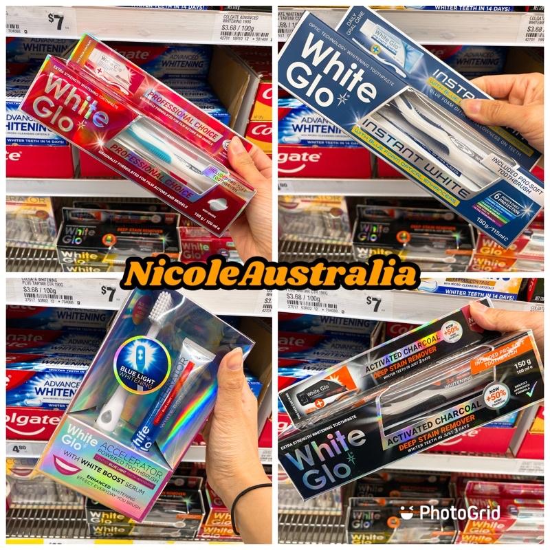 [預購]🌸澳洲代購🌸White Glo 牙膏系列 美白 竹炭