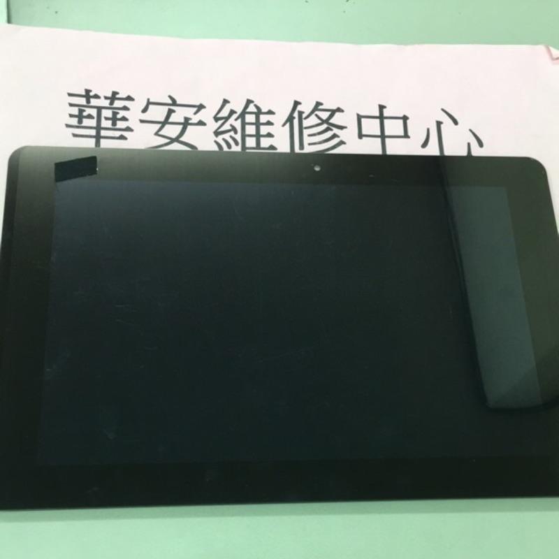 適用 華碩 ASUS T100CHI  T100 Chi 10吋變形筆電 觸控面板 觸控螢幕 玻璃 液晶 摔破 破裂維修