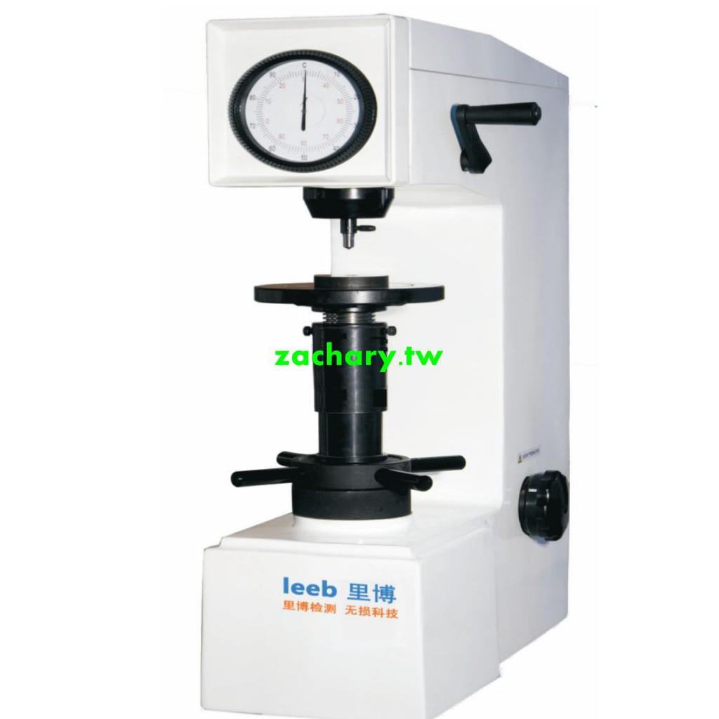 里博HR-150A洛氏硬度計 手動洛氏硬度計 金屬硬度計