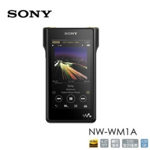 (領券折扣) SONY NW-WM1A 128G 頂級音樂播放器 Walkman 數位隨身聽