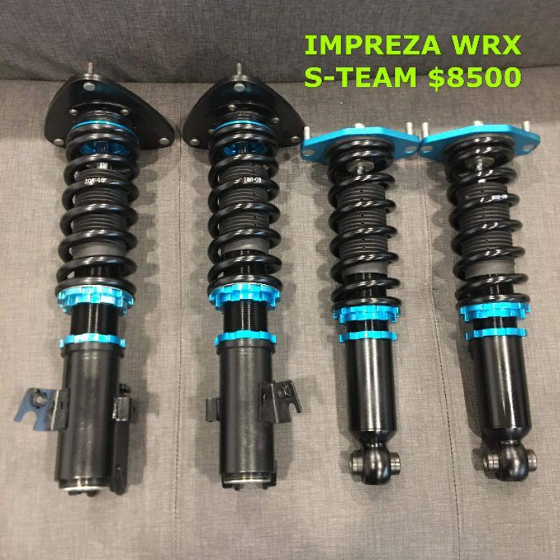 IMPREZA WRX S-TEAM 高低軟硬可調避震器