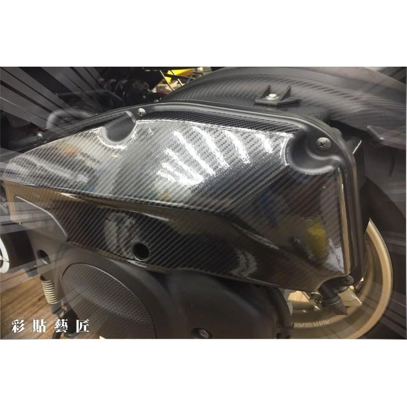 smax S MAX /(一代二代通用)空氣濾淨器 4D卡夢車殼 防刮 遮傷 保護 車膜 車貼 惡鯊彩貼