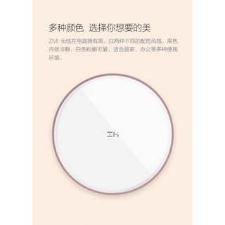 【附發票】WTX10 WTX11 ZMI 紫米 9V QC 3.0 無線 充電盤 套裝 含快充頭 臺中市
