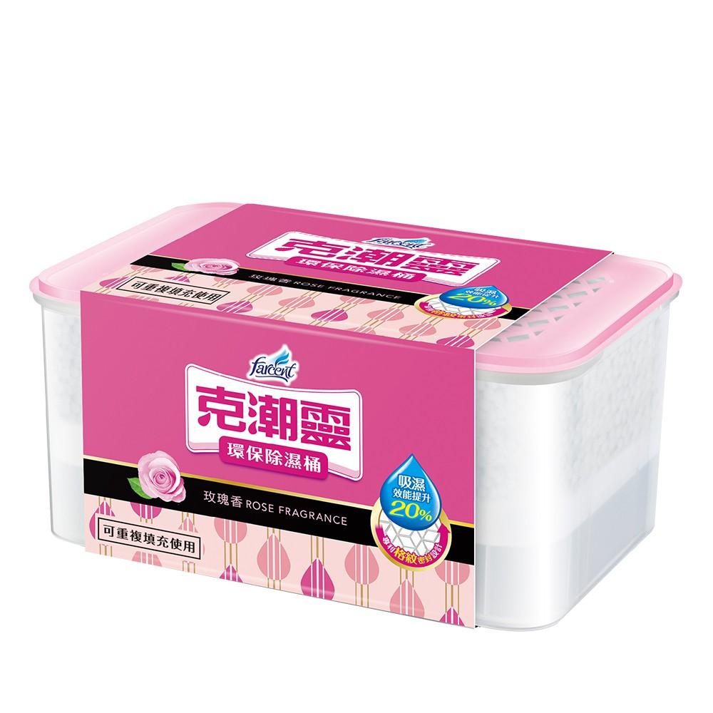克潮靈除濕桶玫瑰660ml【佳瑪】系列商品滿99元 即贈衣物香氛袋一個 (一筆訂單最多一個)