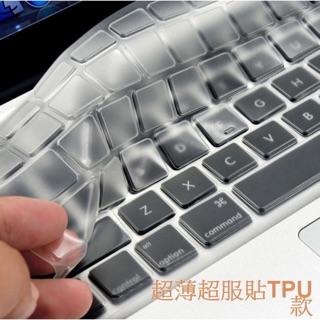 TPU高透薄材質 Acer 鍵盤膜 v3 371 372 v3 331 v3-372 ES1-132 鍵盤膜 鍵盤保護膜 苗栗縣