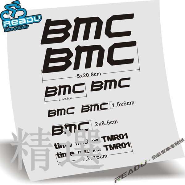 精選--自行車公路車BMC車架貼紙 雕刻鏤空版 原廠比例尺寸 精度高