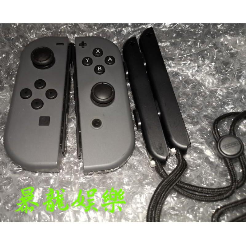 二手美品 NS Switch 原廠 灰黑 Joy Con 手把 台灣公司貨