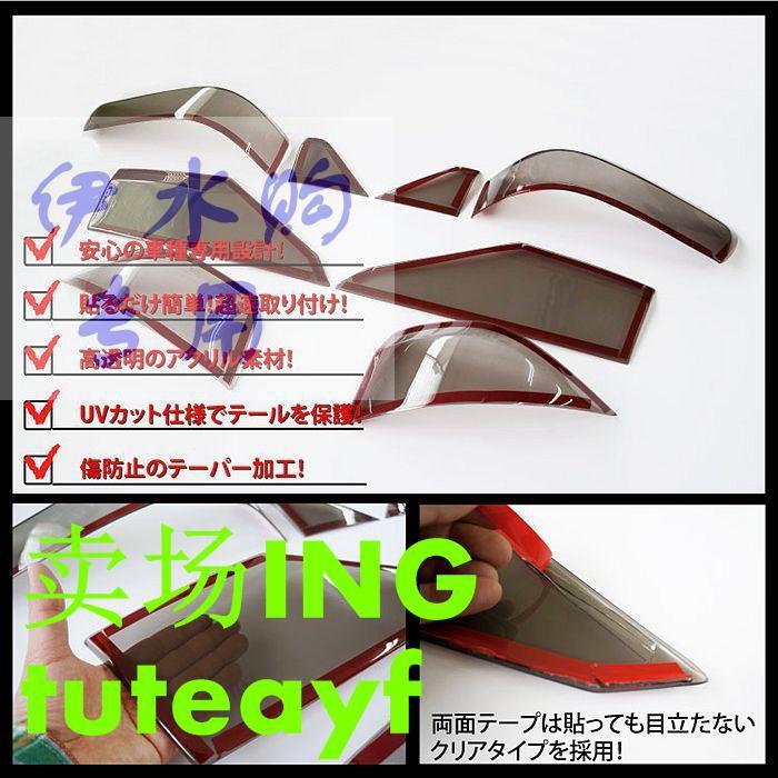 豐田VELLFIRE 20系25系08-14年后尾燈黑色茶罩尾燈殼貼片罩