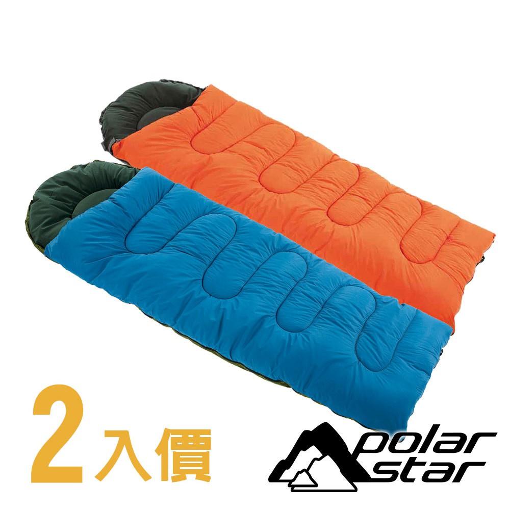 【兩入優惠組】PolarStar 加大型纖維睡袋 P16730