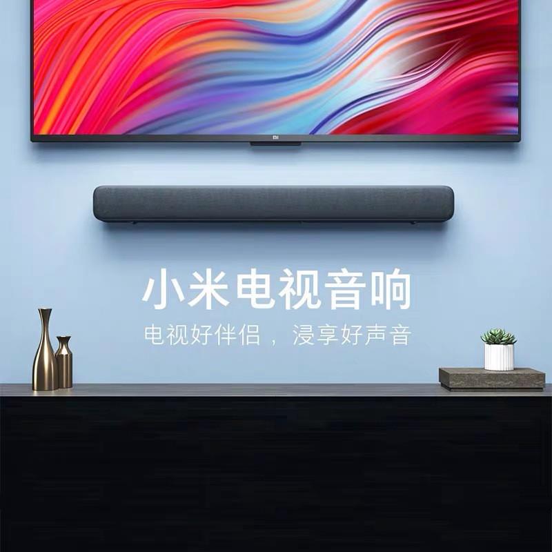 台灣現貨 新品黑白二色 小米電視音響 紅米電視音響 小米音響 紅米 小米Soundbar  小米音箱 支援多種連接
