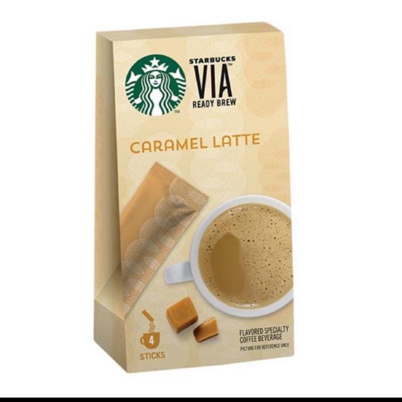 2021年中秋禮盒贈送好友分享券星巴克即溶咖啡粉starbucks