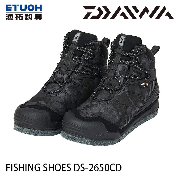 DAIWA DS-2650CD 黑迷彩 [漁拓釣具] [防滑鞋]