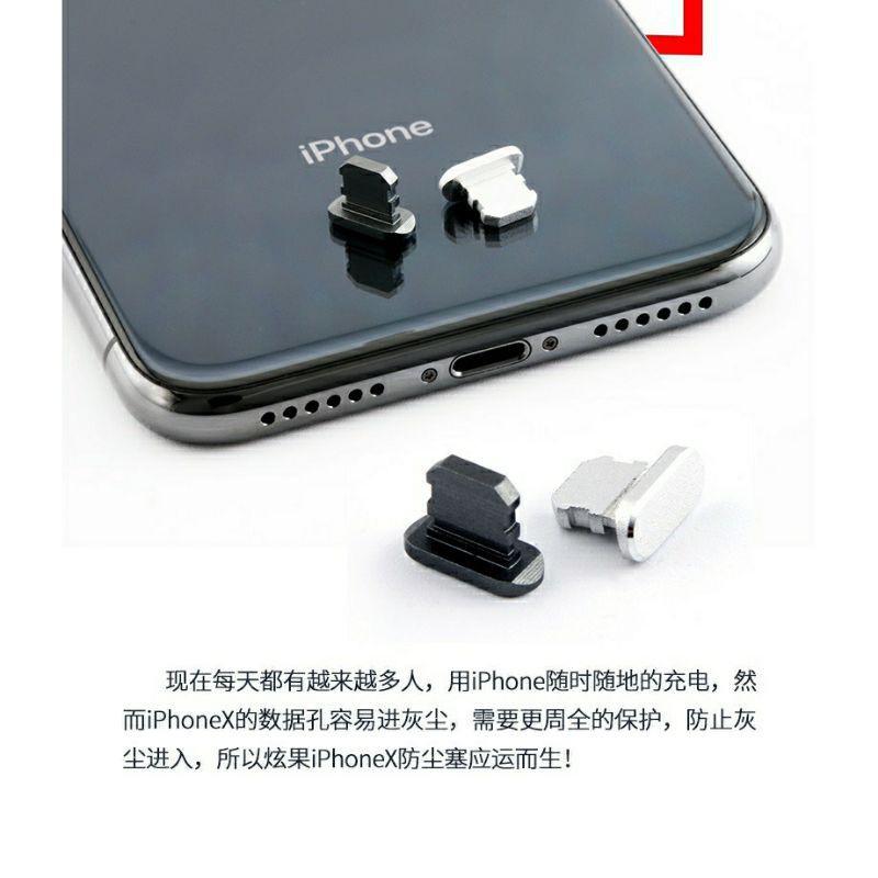 【現貨$下殺價】蘋果通用防塵塞 鋁合金屬 iPhone Apple iPad 防水防塵 8Plus防塵塞 11Pro M