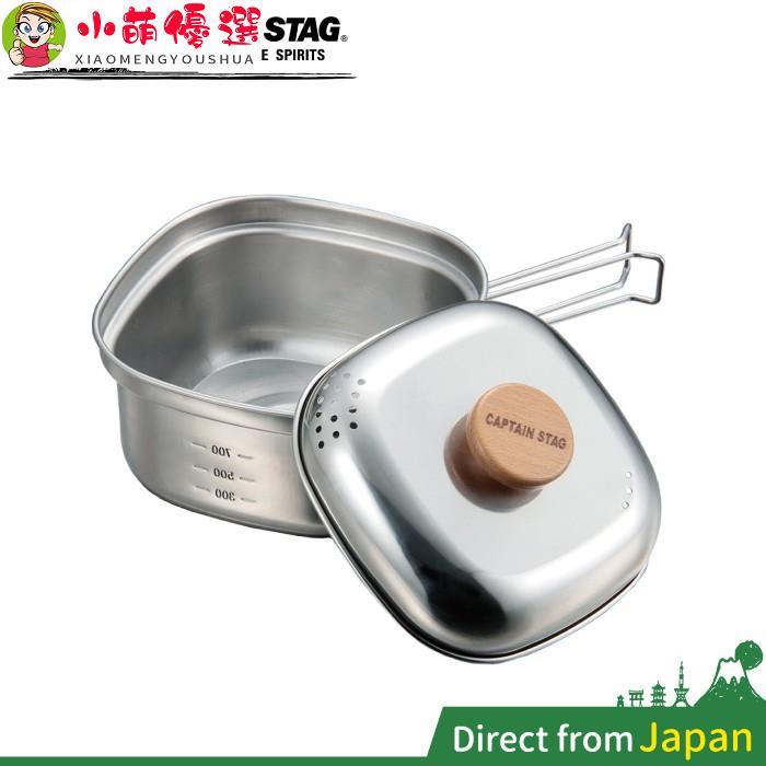 【小萌優選】日本製 CAPTAIN STAG 鹿牌 UH-4202 燕三條不鏽鋼鍋 湯鍋 泡麵鍋 露營 1.3L