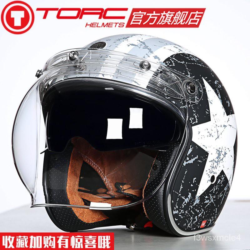 電動式摩托車太子帽頭盔半盔帽TORC安全帽四季-機車復古男女夏季輕便覆