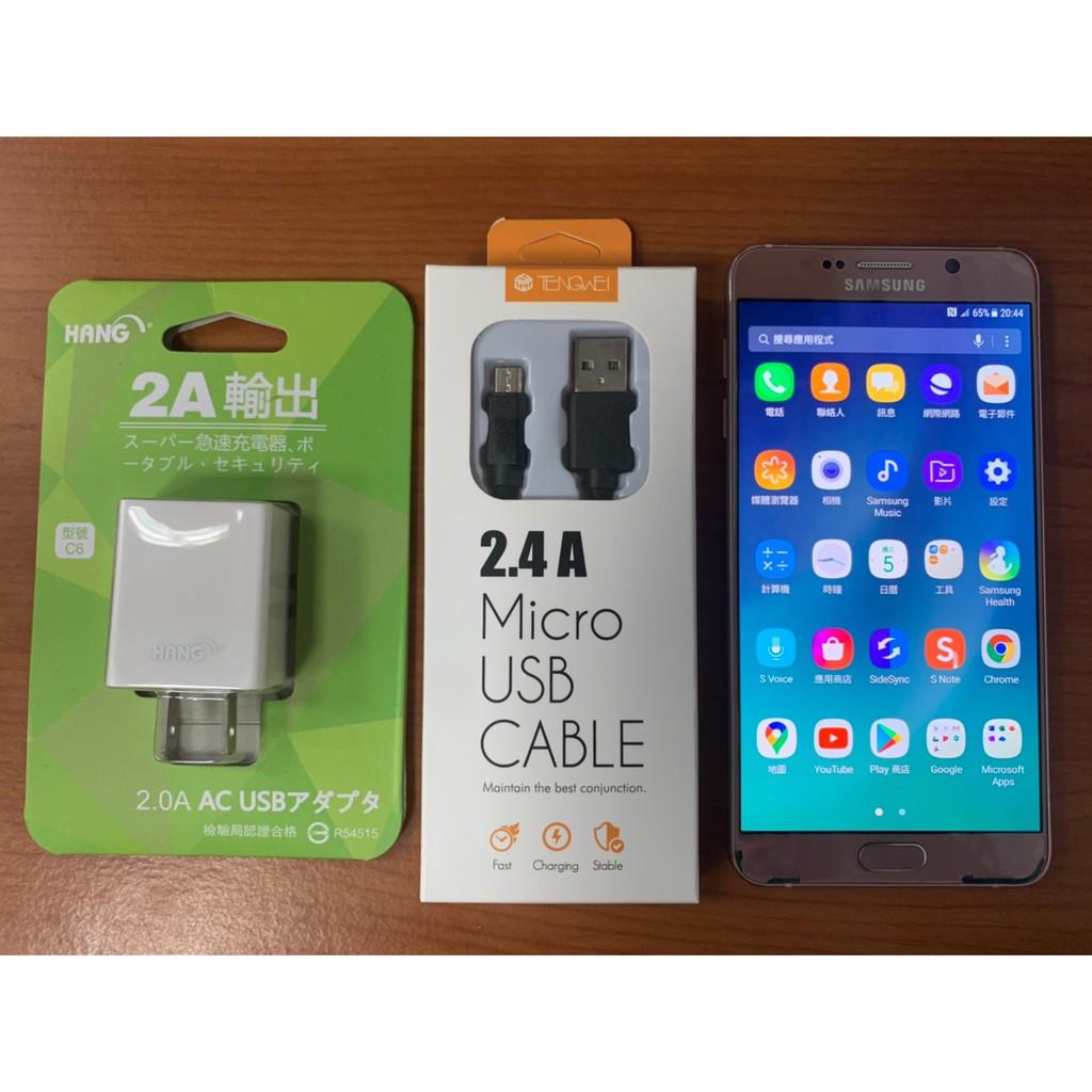 中古 二手 三星 Note 系列第五代 SAMSUNG GALAXY Note5 64GB 智慧型手機 粉*更換新電池