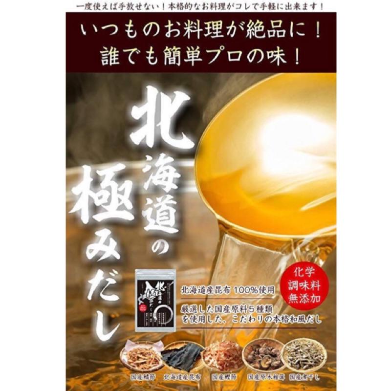 ❄️日美選物 ❄️ 北海道無添加和風湯包 日本 高湯粉 北海道昆布 茅乃舍