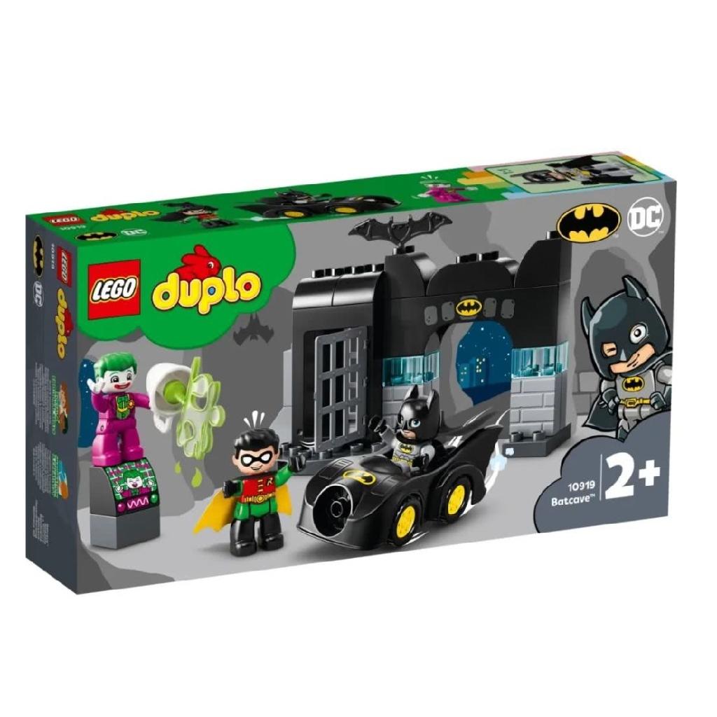 LEGO 10919 Batcave™ 得寶系列 【必買站】樂高盒組