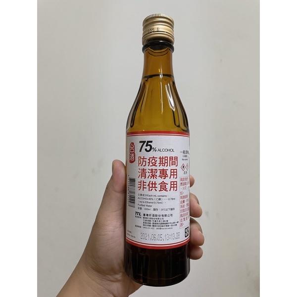 [現貨]代購 台酒75%酒精 300ml 「清潔專用」 非藥用
