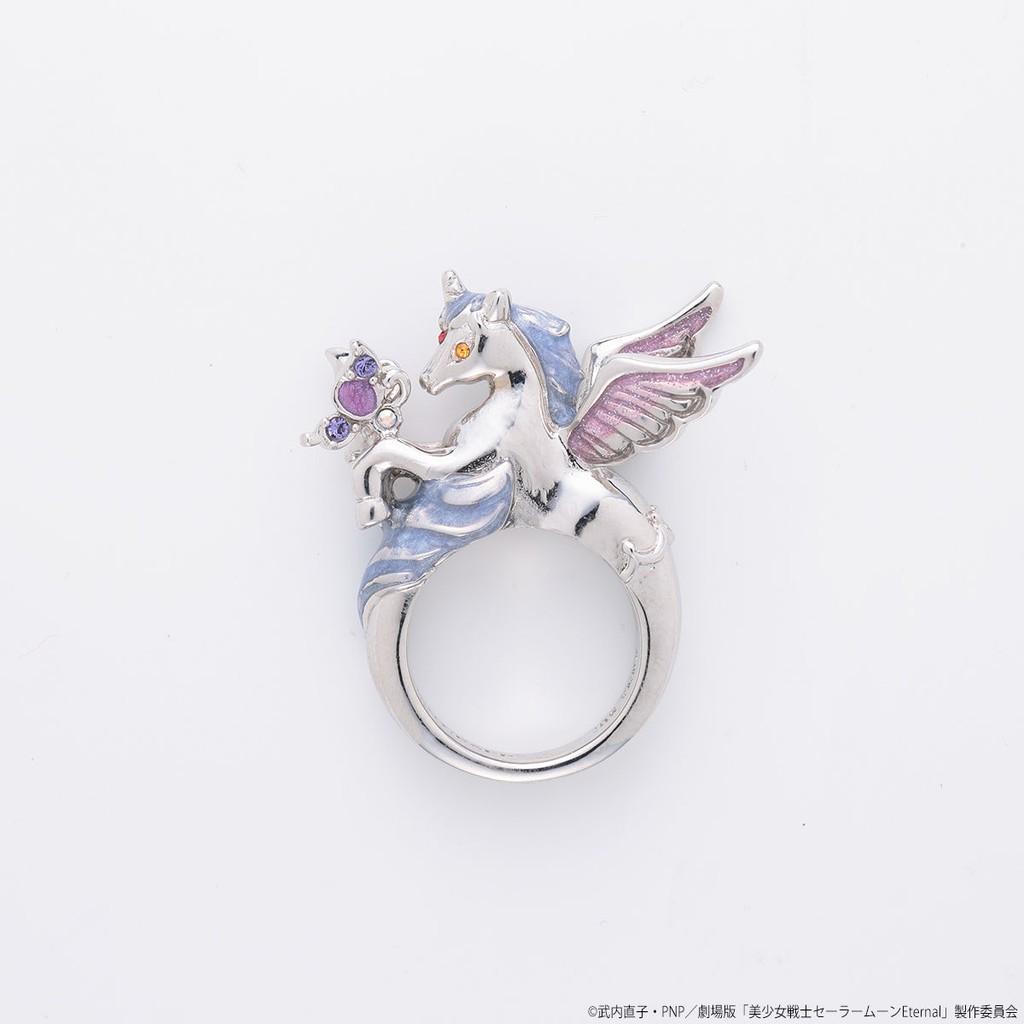☆ JB _TOYS ☆ 日版 BANDAI 劇場版美少女戰士Eternal x ANNA SUI 飛馬立體3D戒指