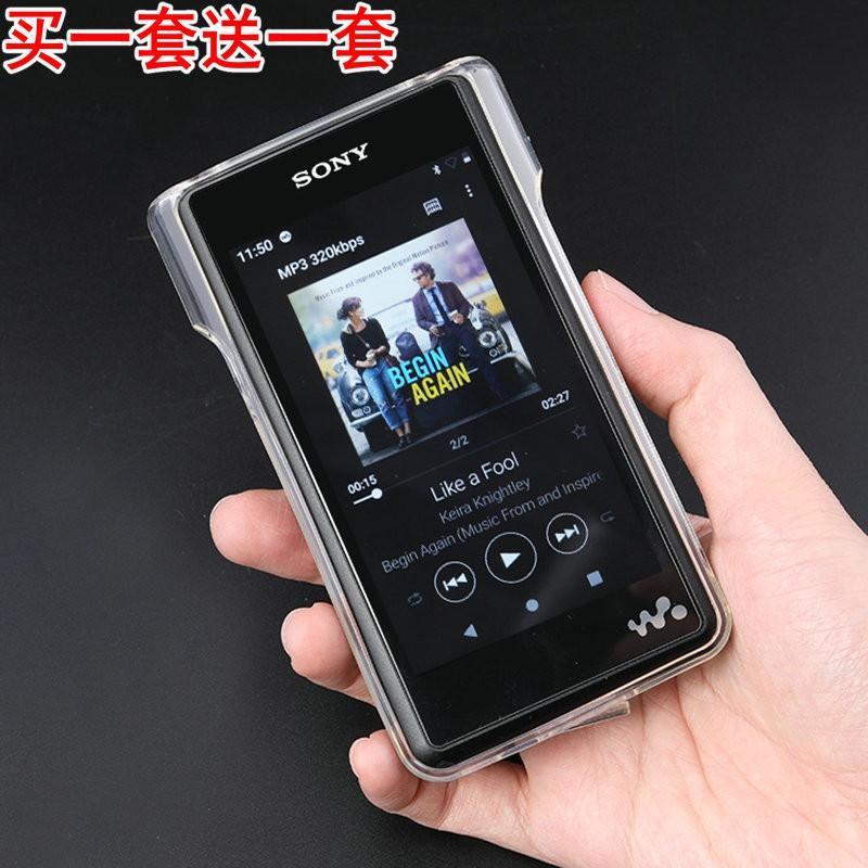 數碼 黑磚保護套索尼NW-WM1A透明套 WM1A矽膠套 WM1Z保護套 金磚保護套